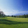 A view of the 7th hole at Quail Point Golf Course